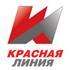 телеканал Красная Линия